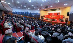 नेकपा केन्द्रीय समिति बैठक